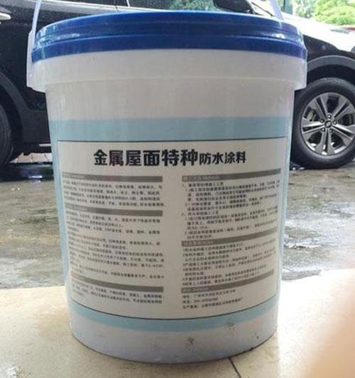 金属屋面特种防水涂料